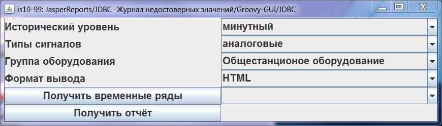 invalidGUI-groovy.jpg