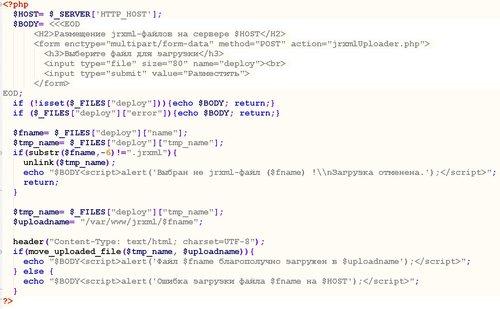 jrxmlUploader.php.jpg